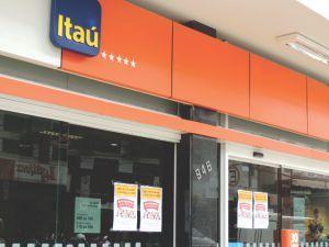 Agência 6648 do Itaú será fechada em Patos de Minas