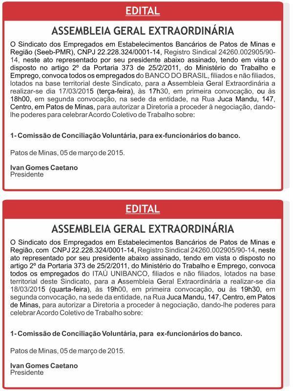 CCV Banco do Brasil e Itaú